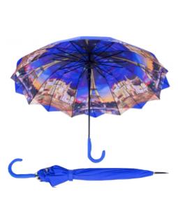 Austin House Stick Umbrella Double Canopy Royal Blue